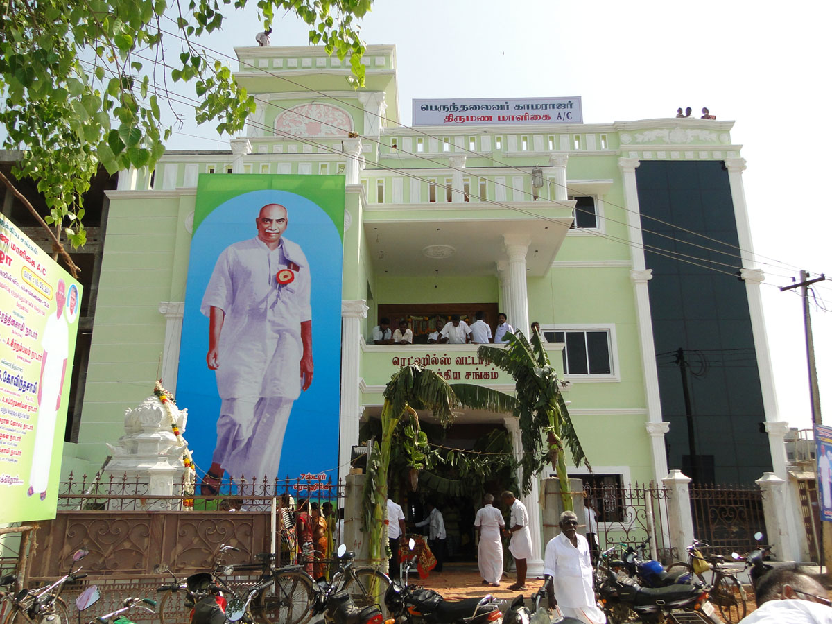 Kamarajar Marriage Hall, Redhills
