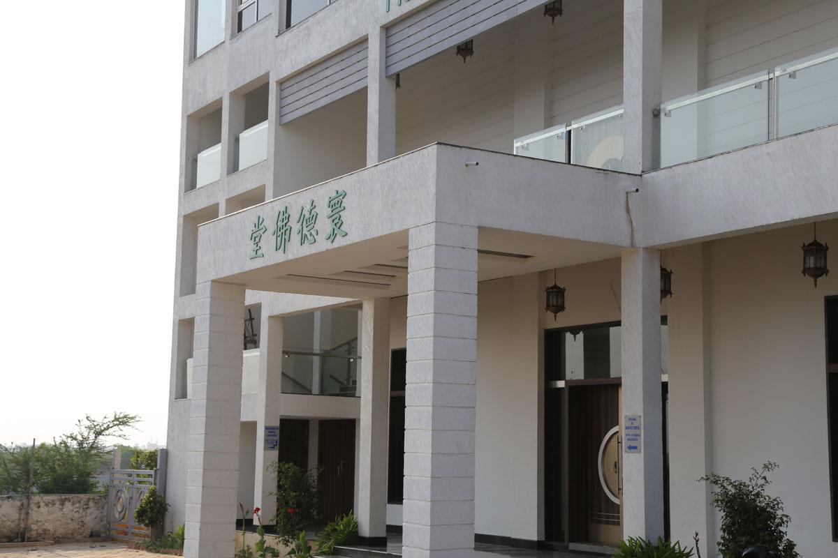 Tao Temple, ECR